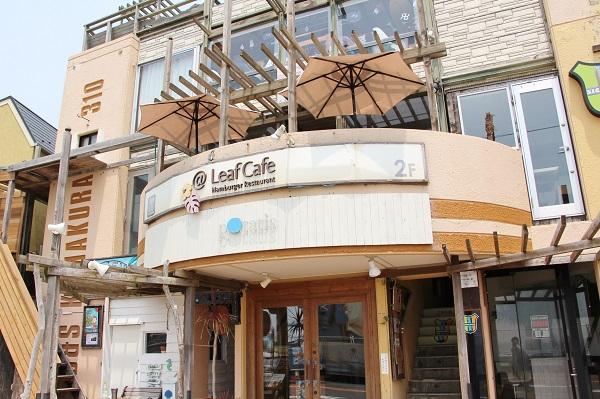 LeafCafe外観