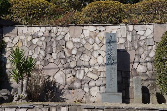 蓮袈裟掛松の碑