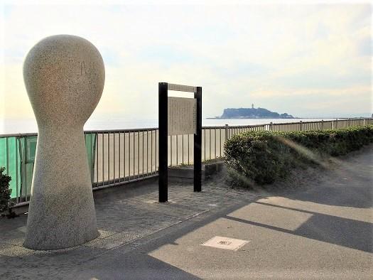 西田幾多郎の碑