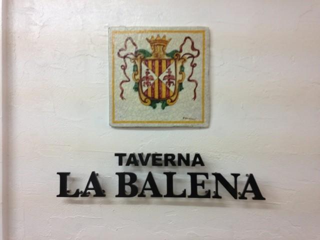 ラバレーナの看板