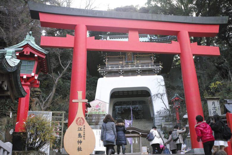 江島神社の鳥居