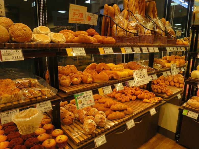 HOKUOのパンの画像