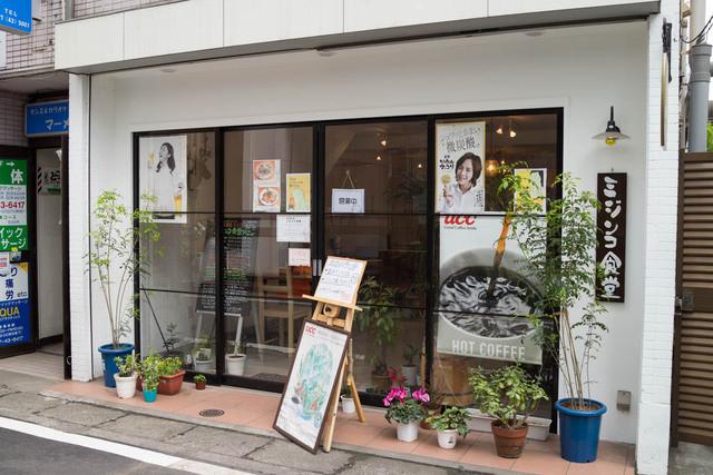 ミジンコ食堂の外観