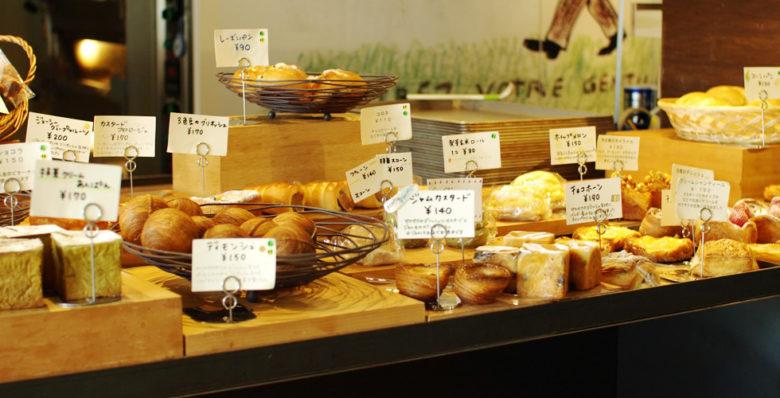 パッパグラッセンのパンの画像