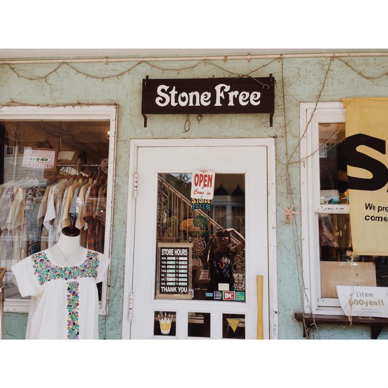 stone free 茅ヶ崎