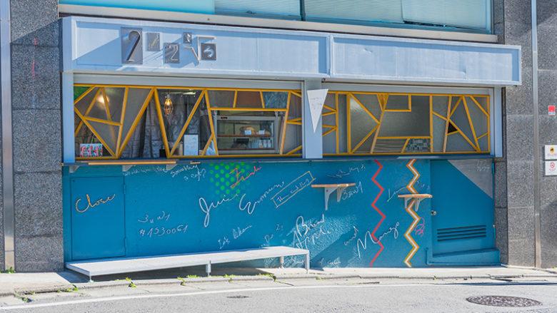 代官山にある「フツウニフルウツ」の2号店が鎌倉に6月1日オープン