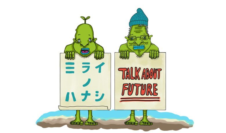 GREENMAN主催、海辺の環境セッション「ミライノハナシ Vol.1」が5月20日に開催
