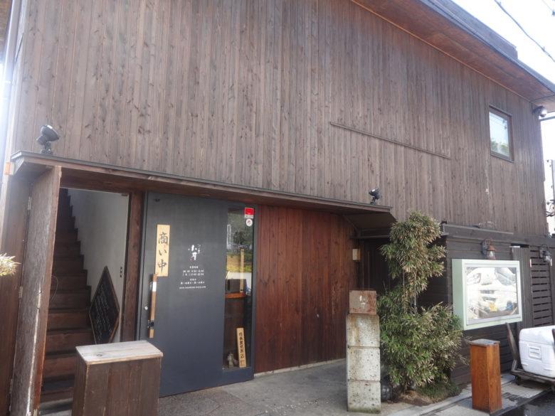 江ノ島小屋の外観
