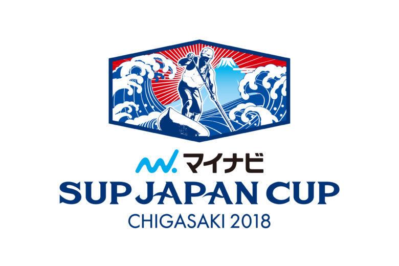総額300万円をかけた賞金レース、「マイナビSUPジャパンカップ茅ヶ崎2018」が9月に開催