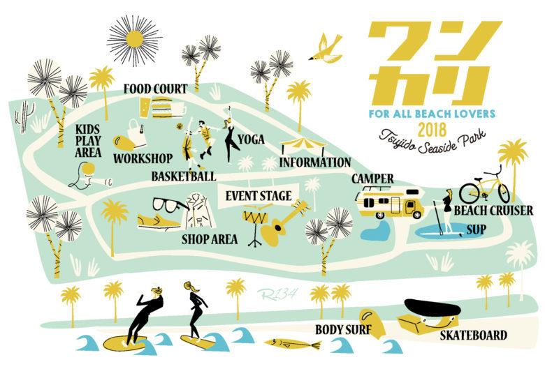 ビーチカルチャーを楽しめるイベント「ワンカリ」が6月2日(土)に辻堂海浜公園にて開催