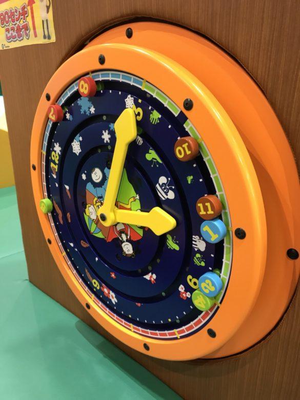 遊具の時計