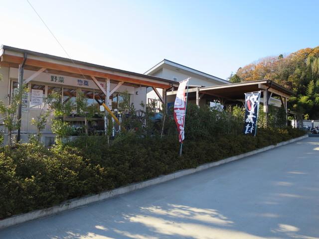 かん太村の外観