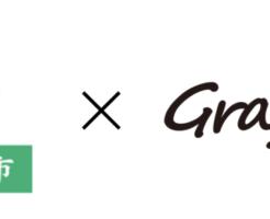 Graffer(R) 窓口印刷