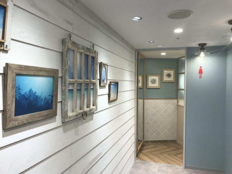 SHONAN GATE KITCHENのトイレ