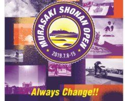 MURASAKI SHONAN OPEN 2019