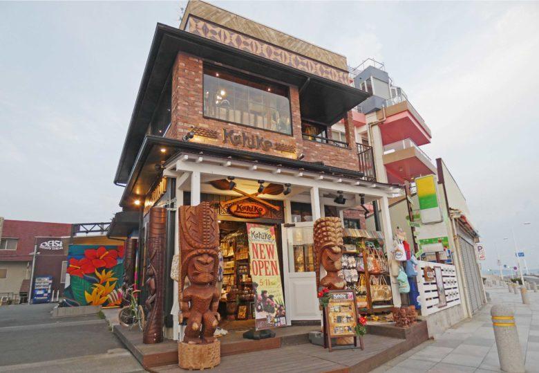 """ハワイアンショップ""""Kahiko江ノ島店""""が2019.5.11にオープン!"""