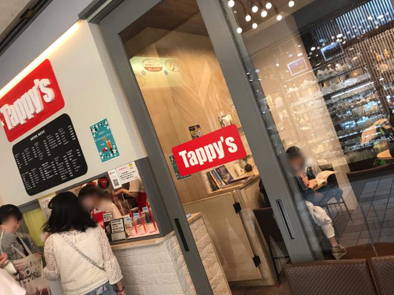 Tappy's外観とレジ
