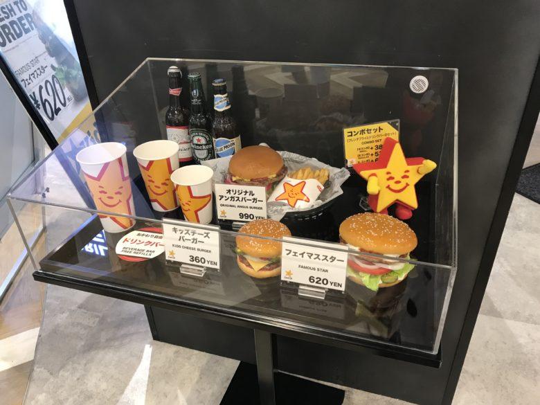 食品サンプル