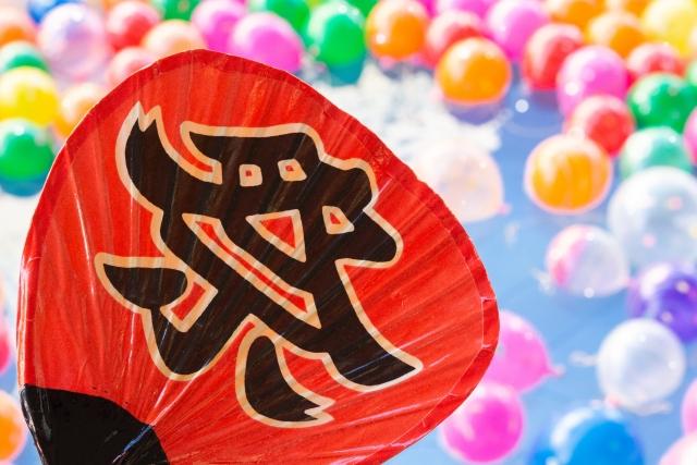 2019年湘南ねぶた祭りの中止が決定