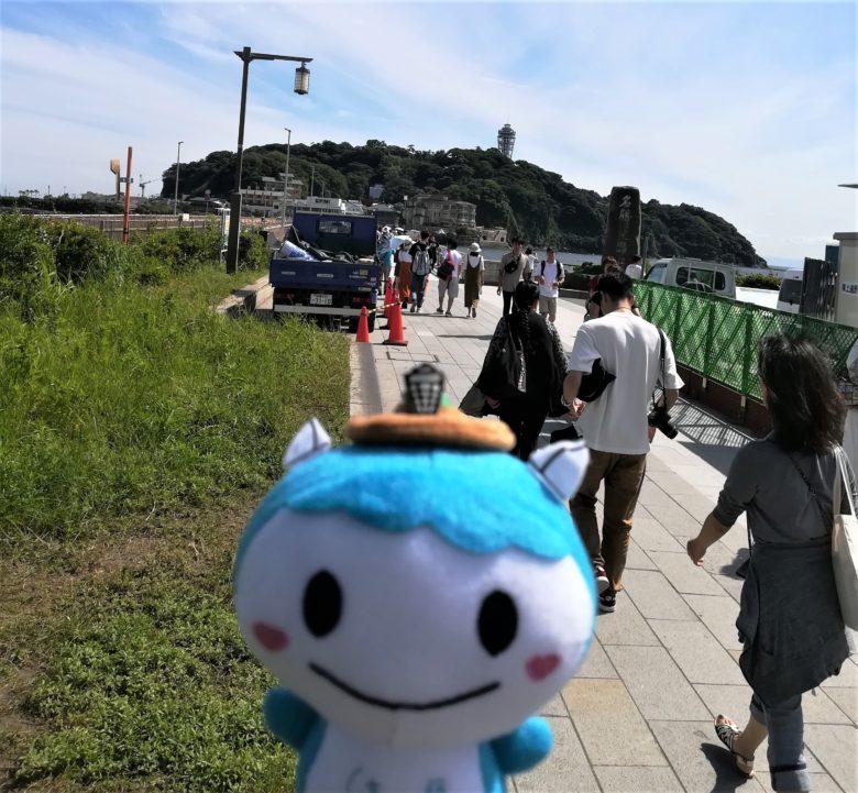 江ノ島とふじキュン♡