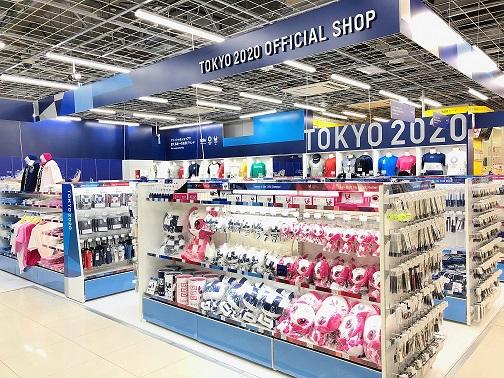 東京2020オフィシャルショップが藤沢と辻堂にオープン