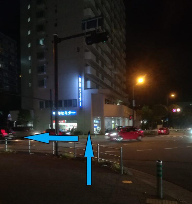 十字路の写真