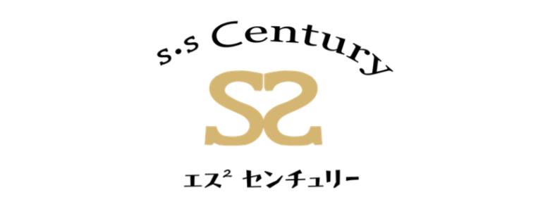 辻堂駅南口のラーメン屋「まる玉」がリニューアルオープン