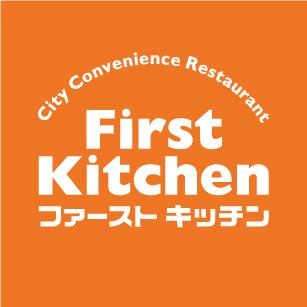 ファーストキッチン江ノ島店が11月24日に閉店