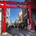 100%インスタ映え♪鎌倉・小町通りのかわいいを満喫しよう!