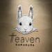 """鎌倉Teaven(ティーブン) お茶を使った""""和""""の生タピオカ専門店"""